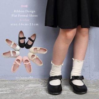 要出典 入学式 女の子 靴 アンシャンテプティ リボンデザインフラットフォーマルシューズ 子供靴