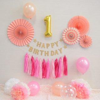 要出典 1歳 誕生日プレゼント 女の子 1stバースデーパッケージ パステルジュエリーブロッサム ピンクファン