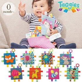 要出典 生後6ヶ月おもちゃ タギーズ タグ付き シャカシャカ クロス