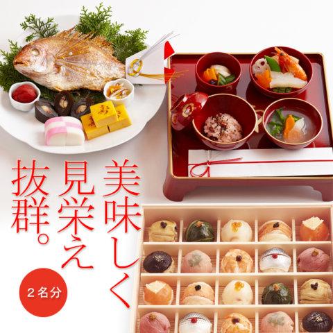 要出典 お食い初め セット 季膳味和 お食い初め手毬寿司セット