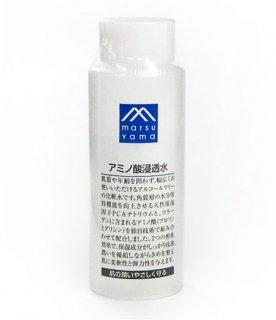 要出典  妊娠中 化粧水 M-mark アミノ酸浸透水