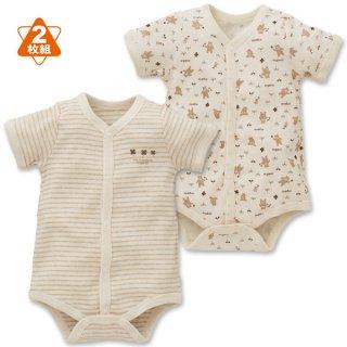 要出典 ロンパース 赤ちゃん西松屋 2枚組半袖前開きロンパース肌着 オーガニック くまクローバー
