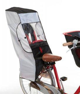 要出典 子供乗せ自転車 レインカバー OGK技研 後ろ用子供乗せチャイルドシート レインカバー RCR-001