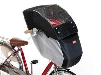 要出典 子供乗せ自転車 レインカバー OGK ヘッドレスト付きチャイルドシート用 風防レインカバー