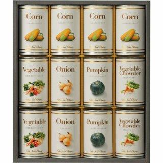 出産祝い 食べ物 ホテルニューオータニ スープ缶詰セット