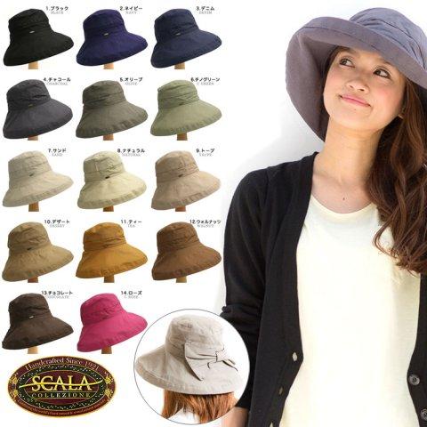 要出典 帽子 おしゃれ ママ スカラハット 帽子 UVカット レディース