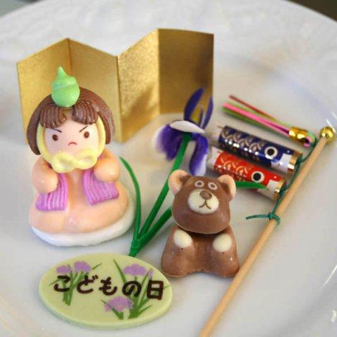 要出典 子供の日 子供の日ケーキオーナメントセット 金太郎とクマ・こいのぼり・菖蒲・こどもの日チョコプレート