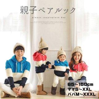 要出典 韓国 ベビー服 ショップ 親子ペアルックカラーボーダーパーカー