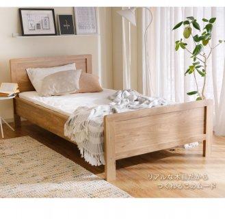 要出典  子供用ベッド ロウヤ ベッド 子供部屋 木目調 北欧風