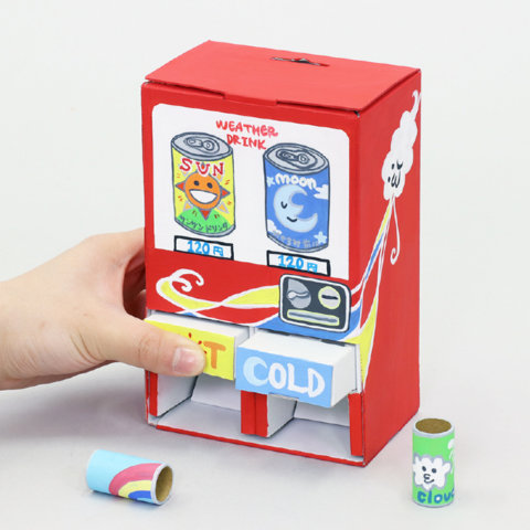 要出典 自動販売機 おもちゃ アーテック コロリン自販機貯金箱