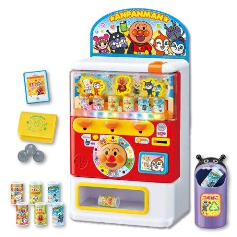 要出典 自動販売機 おもちゃ アンパンマンのジュースちょうだい! キラピカイルミネーションDX