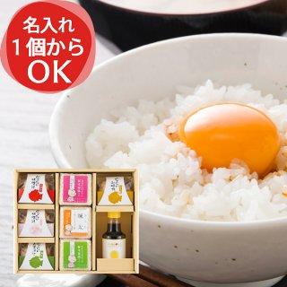 家族のキモチA KE-1N 出産内祝い お米のギフト