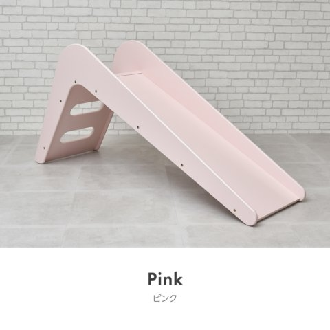 要出典 室内 滑り台 室内 木製滑り台