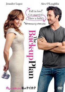 要出典 妊娠 妊婦 映画 おすすめ カレには言えない私のケイカク