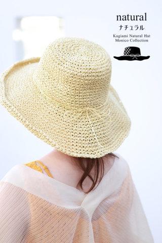 要出典 ママ 帽子 モニコ 麦わら帽子 折りたたみ つば広 UV対策