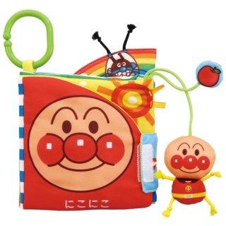 要出典  アンパンマン おもちゃ 1歳 0歳  バンダイ ベビラボ アンパンマン しかけいーっぱい!布えほん
