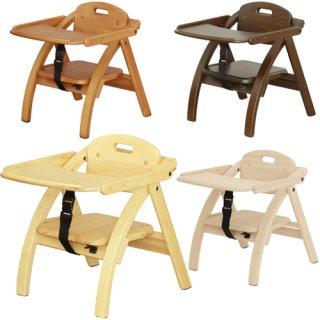 離乳食 椅子 大和屋 アーチ木製ローチェア ベビーチェア