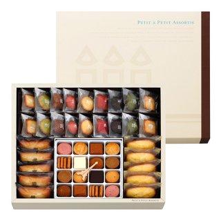 要出典 出産内祝い お菓子 プティ・タ・プティ・アソート Lボックス お菓子
