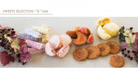 要出典 出産内祝い お菓子 風美庵スイーツセレクションS 博多風美庵のこだわり菓子の詰合せギフトセット 内祝いスイーツギフト