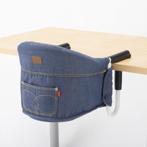 要出典 離乳食 椅子 カトージ テーブルチェア 洗えるシート デニム