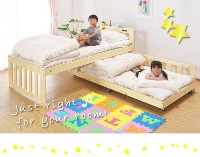 要出典 スライド親子ベッド 木製2段ベッド 収納式