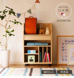 要出典 子供 家具 日本製 ランドセルラック
