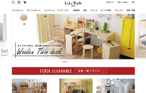 要出典 子供 家具 LaLa Style(ララスタイル)