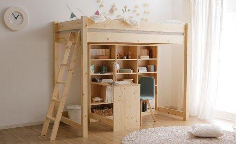 要出典 子供家具 おしゃれ バロッカ 木製 階段 システムベッド シングル デスク付き 収納付き 本棚付き