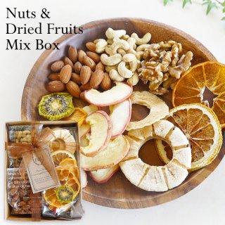 要出典 出産祝い 食べ物無添加ドライフルーツ&ナッツのミックスBOX 出産祝い