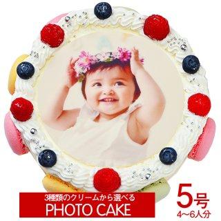 写真ケーキ シェリーブランのオリジナル写真ケーキ 5号サイズ