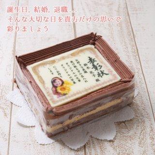 要出典 写真ケーキ オーダーメイド ケーキ 表彰状 写真 名入れ