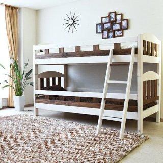 要出典 二段ベッド おすすめ ロータイプ 二段ベッド 北欧 大川家具