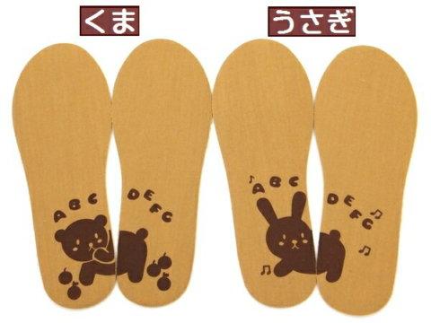 要出典 子供靴 インソール  履き間違い防止 綿混ソフトクッションインソール