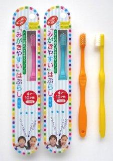 要出典 子供 歯ブラシ 磨きやすい歯ブラシこども用
