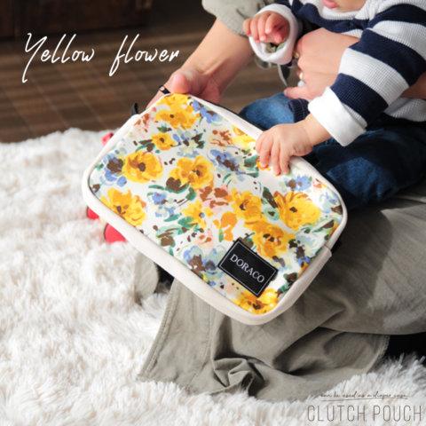 要出典 出産祝い おしゃれ ドラコ オムツポーチにもOKな大きさのクラッチバッグ