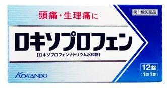 要出典  生理痛 薬 皇漢堂製薬 ロキソプロフェン錠 クニヒロ