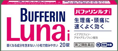 要出典  生理痛 薬 バファリン バファリンルナi 【第2類医薬品】