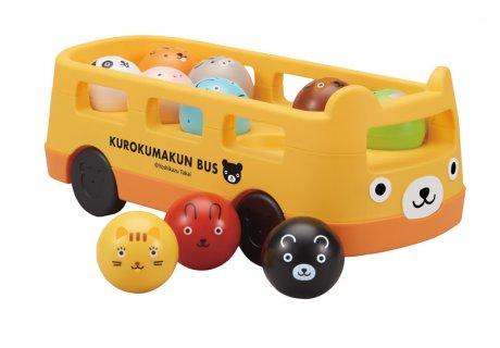 要出典 バスのおもちゃ くろくまくんの10までかぞえてバス
