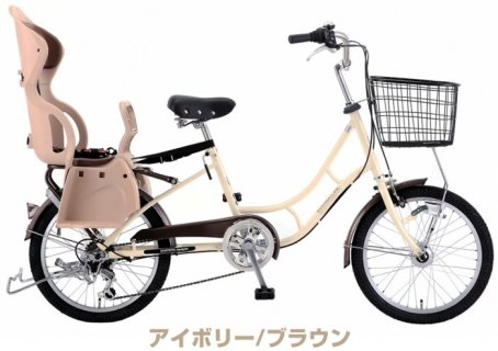 要出典 子供乗せ自転車 人気 ロングモンタナ20 6Sオート 後ろ子供乗せ