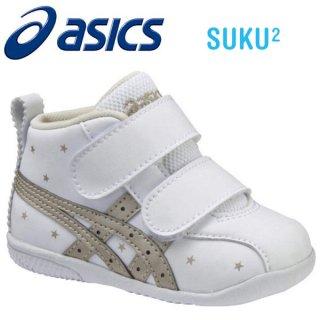 要出典 出産祝い 男の子 アシックス スクスク ファーストシューズ ファブレ SL3