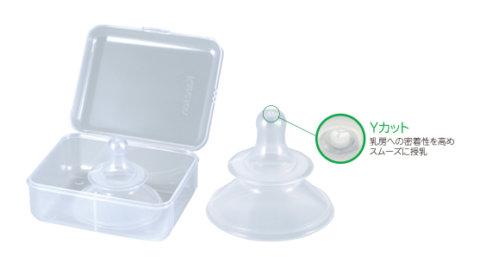 要出典 乳頭保護器 カネソン ママニップルガード 乳頭保護器
