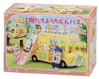 要出典 バスのおもちゃ エポック社 シルバニアファミリー 2階だてようちえんバス