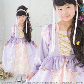 要出典 4歳 女の子 誕生日 プレゼント ラプンツェル プリンセスドレス 子供