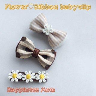 要出典 赤ちゃん ヘアピン 赤ちゃん ヘアピン フラワー リボン ベビークリップ ブラウンセット