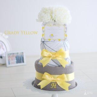 要出典 出産祝いでもらって嬉しかったもの ウィーゴアミーゴ×ベビーアルテ 公式コラボおむつケーキ
