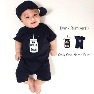 要出典 出産祝い 名前入り 出産祝い 名入れ ドリンクジャー ロンパース