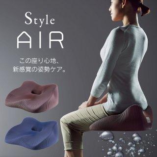 要出典 骨盤矯正 椅子 スタイルエアー Style AIR スタイル mtg style ボディメイクシート