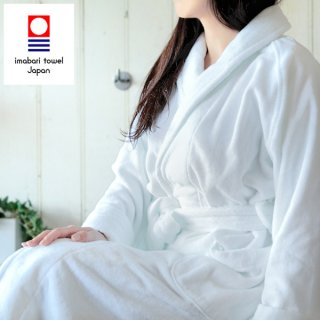 要出典 出産祝い バスローブ ホテル仕様 今治タオルの白いバスローブ