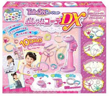 要出典 6歳 女の子 誕生日プレゼントハナヤマ チューブレット おしゃれコーデDX