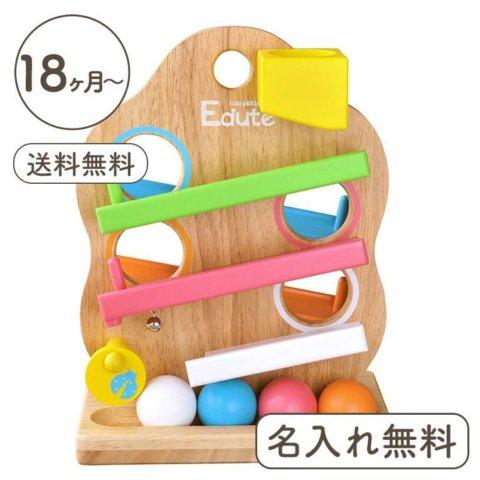 要出典 こどもの日 プレゼント エデュテ ツリースロープ 天然木製おもちゃ